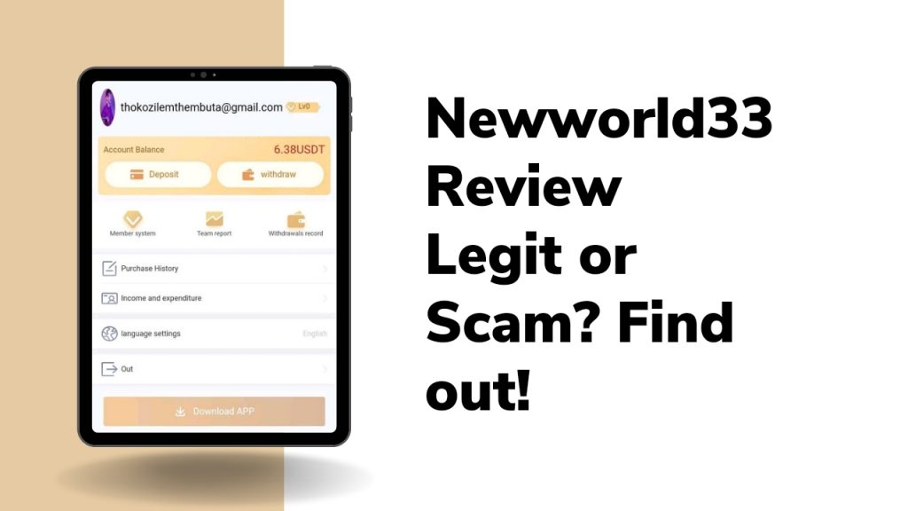 Newworld33 Reviews ( Is Newworld33.com Legit or Scam, Sign Up and Login