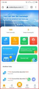 How does Solarcityza.com Works   Earn Money from Solarcityza