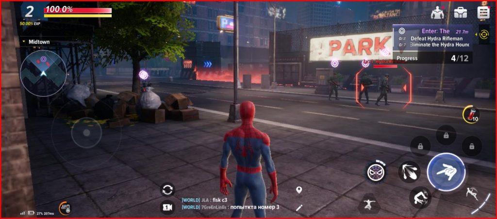 Marvel future revolution gameplay