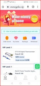 Moneyplus.vip Referral   How to Refer and earn on Moneyplus vip