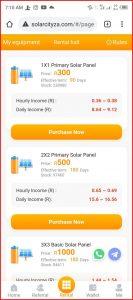 Solarcityza VIP plans