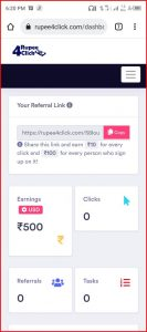 How does Rupee4click.com Work | Earn Money from Rupee4click