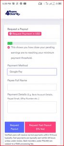Rupee4click payment Proof